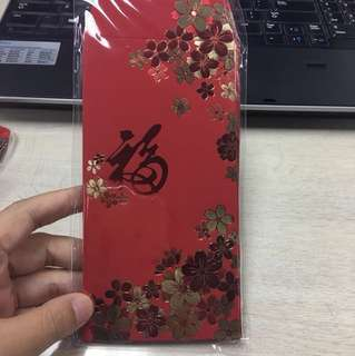 SMBC bank red packets