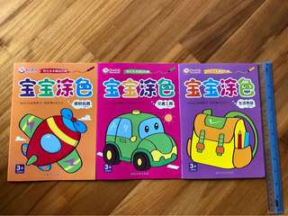 New Children Colouring Chinese Book Set: Car Aeroplane school Bag Vehicles