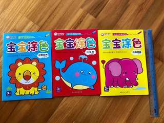 New Children Colouring Chinese Book Set: Lion Whale Elephant Animals