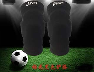 ASICS kneepads