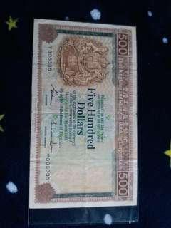 1983年滙豐銀行500圓