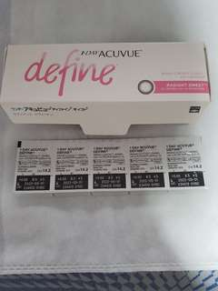 1 day acuvue define- radiant sweet (14pairs, 28pcs)