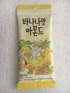 韓國超人氣Tom's Gilim 香蕉蜂蜜杏仁果35g