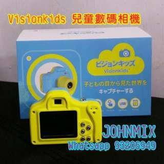 行貨保養 兒童相機VisionKids Kids Mini Camera Children Kids Camera Digital Video HD Action Camera 1080P Sports Camera Camcorder DV