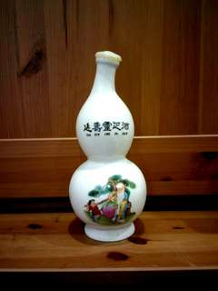 延壽靈芝酒Vintage Chinese Wine Bottle