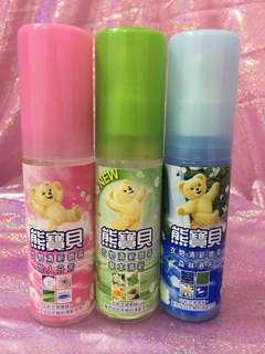 ✨台灣熊寶貝衣物清新噴霧✨