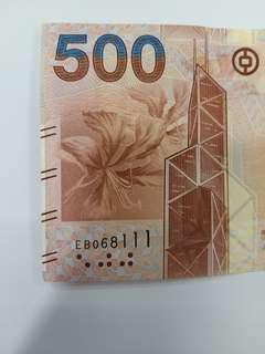 D香港纸幣中國銀行2014年500元EB068111 豹子号(流通品相)