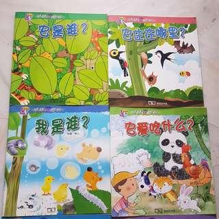 Children's Chinese books