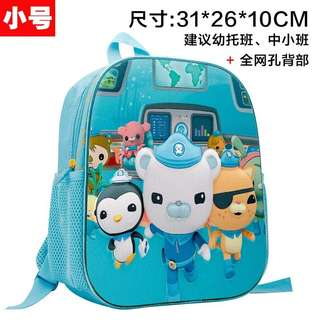 PO - Octonauts School Bag