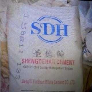 Portland SDH White Cement 50kg