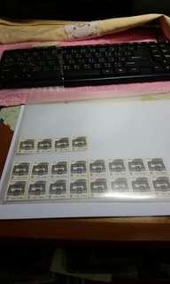 稀有 近全新 中國人民郵政 8分 郵票 一標20張 不拆開販售 郵票後方有寫字 不影響正面郵票收藏
