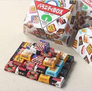 松尾巧克力 2盒