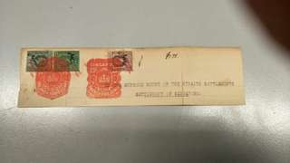 SS 1906-12 KEVll postage and revenue