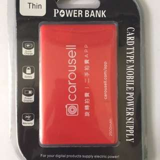Carousell Power Bank