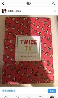 Twice Tv 淨專
