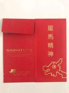 JBE Holdings Signature Red Packet Ang Pow Hong Bao
