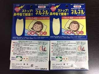 包郵 日本 ネルネル 睡睡 止鼻鼾貼 嘴貼 21塊 x1