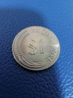 1981 $1 uncirculated coin