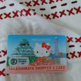 日本高島屋hello kitty購物卡