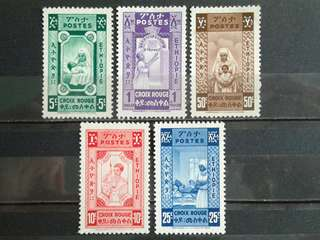1995 Ethiopia unused set.