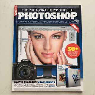 The Photographer's Guide to Photoshop Magazine