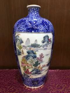 Imperial Antique Vase