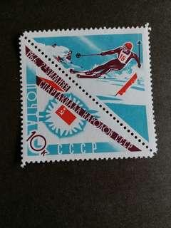 CCCP 蘇聯郵票全新1966年第二屈各族人民冬季体育會+附票