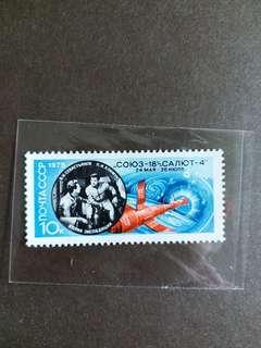 """CCCP 蘇聯郵票 全新1975年 飛船""""聯盟-18"""" 一套一全"""