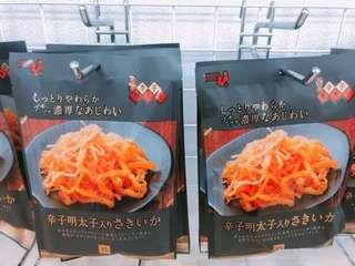 🚚 日本超濃厚魷魚絲