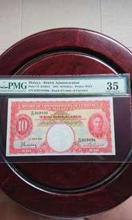 PMG Graded 35 Malaya $10
