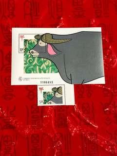 1997年澳門牛年郵票+小全張