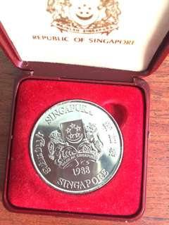 Singapore Year 1988 dragon $10 coin