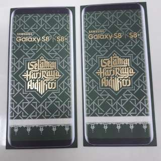 Angpow Packet Sampul Raya Samsung Galaxy S8