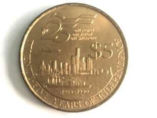 Singapore 25 years of independence $5 coin
