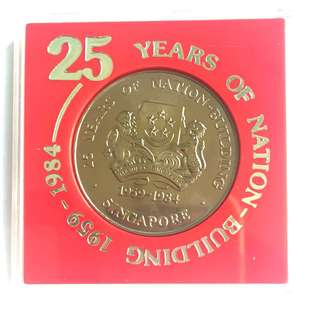 Singapore 25 years of nation-building $5 coin
