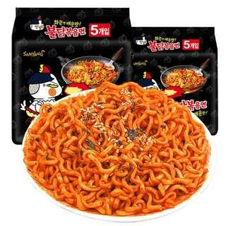 2x spicy samyang korea hot chicken flavor ramen