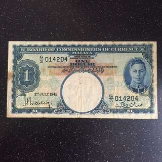 Malaya 1941 King George $1 banknote