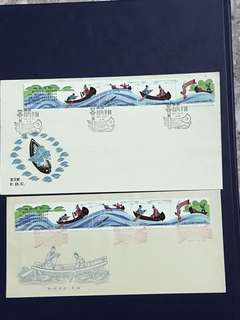 China Stamp- 1981 T59 A/B FDC