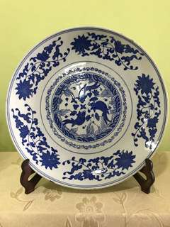Chinese Porcelain Plate - Fish