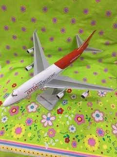 《搬屋快淸》 飛機模型