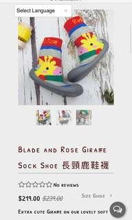 Blade & Rose Shoe Socks