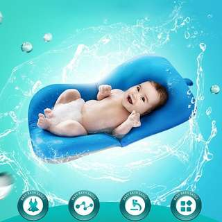 Alanbeier Baby Bather