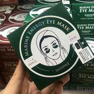 [現貨](有防偽標貼)韓國香蒲麗眼膜綠公主30對