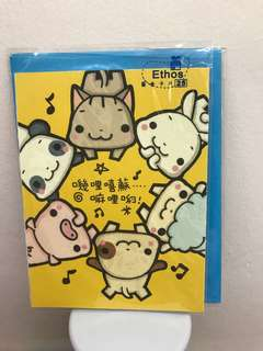 Cute Birthday Cards from Taiwan