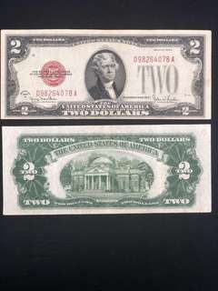 US$2 Red Seal with Offset Printing bottom