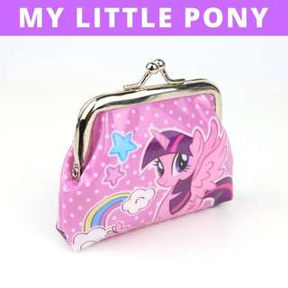 Little Girls Coin Pouch - Purple My Little Pony