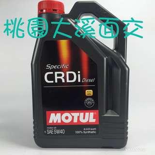 桃園我最便宜  MOTUL Specific CRDi Diesel 5W-40 全合成機油 4公升裝