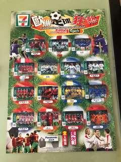 7-11 可口可樂歐洲足球狂熱(絕版)