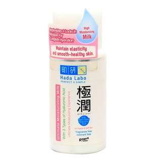 Gokujyun Ultimate Moisturizing Milk 100 ml