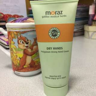MORAZ POLYGONUM STRONG HAND CREAM
